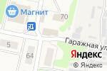 Схема проезда до компании Парикмахерская в Буревестнике