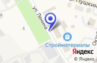 Схема проезда до компании УНИВЕРМАГ в Первомайске