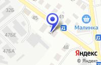 Схема проезда до компании СТРОИТЕЛЬНАЯ ФИРМА ДИАМАНТ-ПРОФ в Арзамасе