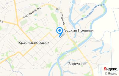Местоположение на карте пункта техосмотра по адресу Респ Мордовия, г Краснослободск, пл Комсомольская, д 26