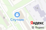 Схема проезда до компании Голова в Нижнем Новгороде