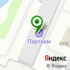 Местоположение компании Спасибо.ру