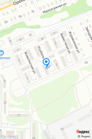 Дом 1 по ул. Изобильная на Яндекс.Картах