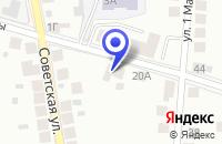 Схема проезда до компании МАГАЗИН ПРОДУКТЫ в Арзамасе