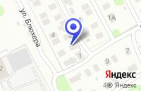 Схема проезда до компании Г. САРОВ СТРАХОВАЯ КОМПАНИЯ РОССТРАХ в Сарове