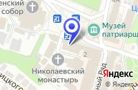 Схема проезда до компании НИКОЛАЕВСКИЙ ЖЕНСКИЙ МОНАСТЫРЬ в Арзамасе