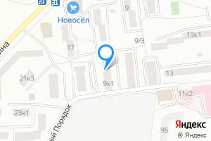 Комната в однокомнатной квартире в Арзамасе Нижегородская область, улица Пландина, 9к1