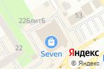 Схема проезда до компании СИТ в Нижнем Новгороде
