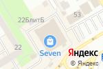 Схема проезда до компании Скиф в Нижнем Новгороде
