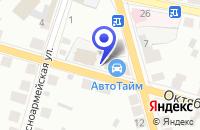 Схема проезда до компании МАГАЗИН СПОРТТОВАРОВ СТАРТ в Арзамасе