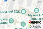 Схема проезда до компании Банкомат, Сбербанк в Арзамасе