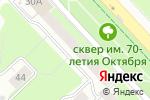 Схема проезда до компании МясновЪ в Нижнем Новгороде