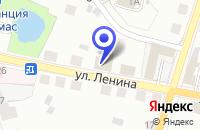 Схема проезда до компании ПОДРОСТКОВЫЙ КЛУБ АТЛАНТ в Арзамасе