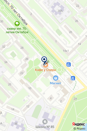 КАФЕ У ОЗЕРА на карте Нижнего Новгорода