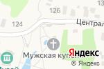Схема проезда до компании Часовня в честь Святого равноапостольного князя Владимира в Сартаково