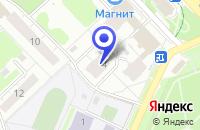 Схема проезда до компании ХИМЧИСТКА ЦЕНТР-РАДУГА в Нижнем Новгороде