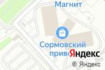Схема проезда до компании Святой источник в Нижнем Новгороде