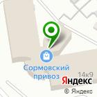 Местоположение компании АВТО-ПРОФИ