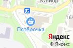 Схема проезда до компании Remont Mobile в Нижнем Новгороде