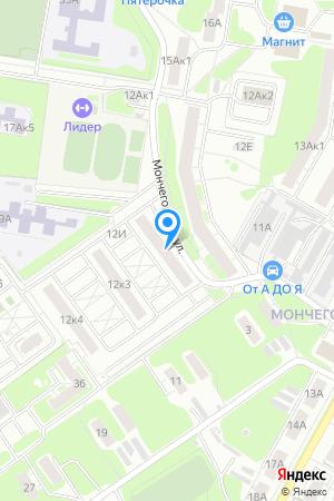 Дом 12 корп.2 по ул. Мончегорская на Яндекс.Картах