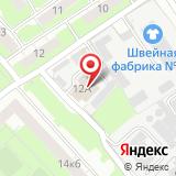 Сормовский ПЖРТ Комсомольский