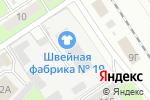 Схема проезда до компании Уют НН в Нижнем Новгороде