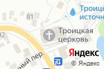 Схема проезда до компании Приход Церкви святой Живоначальной Троицы в Нижнем Новгороде