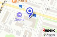 Схема проезда до компании МУП ХИМЧИСТКА КОМФОРТ в Арзамасе