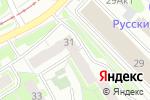 Схема проезда до компании Сириус в Нижнем Новгороде