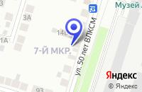Схема проезда до компании ПРОИЗВОДСТВЕННАЯ ФИРМА ЭЛЕКТРОН-Н в Арзамасе
