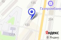 Схема проезда до компании ОБУВНАЯ МАСТЕРСКАЯ КАБЛУЧОК в Арзамасе