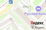 Схема проезда до компании ЮГ в Нижнем Новгороде