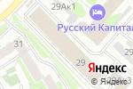 Схема проезда до компании Торговая компания в Нижнем Новгороде