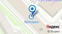 Компания ИСТА на карте