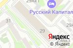 Схема проезда до компании ТеплоблокНН в Нижнем Новгороде