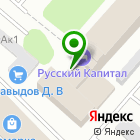 Местоположение компании Автокаскад