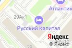 Схема проезда до компании Пивко в Нижнем Новгороде