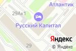 Схема проезда до компании Вишня в Нижнем Новгороде