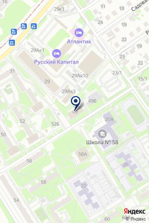 АВАРИЙНО-ДИСПЕТЧЕРСКАЯ СЛУЖБА НАШ ДОМ на карте Нижнего Новгорода