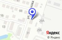 Схема проезда до компании ЖКХ №3 ЖИЛСЕРВИС в Арзамасе