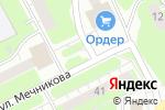 Схема проезда до компании Анна в Нижнем Новгороде