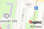 Схема проезда до компании Социальная бакалея в Нижнем Новгороде