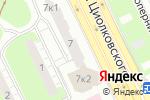 Схема проезда до компании Аптека №1 в Нижнем Новгороде