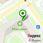 Местоположение компании АвтоАкадемия