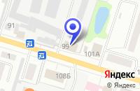 Схема проезда до компании ДРПС АРЗАМАСДОРРЕМСТРОЙ в Арзамасе