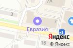 Схема проезда до компании Евразия в Арзамасе
