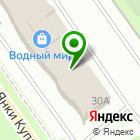Местоположение компании Сплит