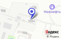 Схема проезда до компании АРЗАМАССКИЕ ЭЛЕКТРОСЕТИ в Арзамасе