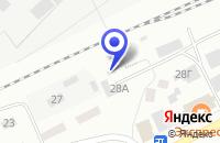 Схема проезда до компании УЗЛОВАЯ ПОЛИКЛИНИКА в Арзамасе