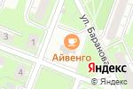 Схема проезда до компании Айвенго в Нижнем Новгороде